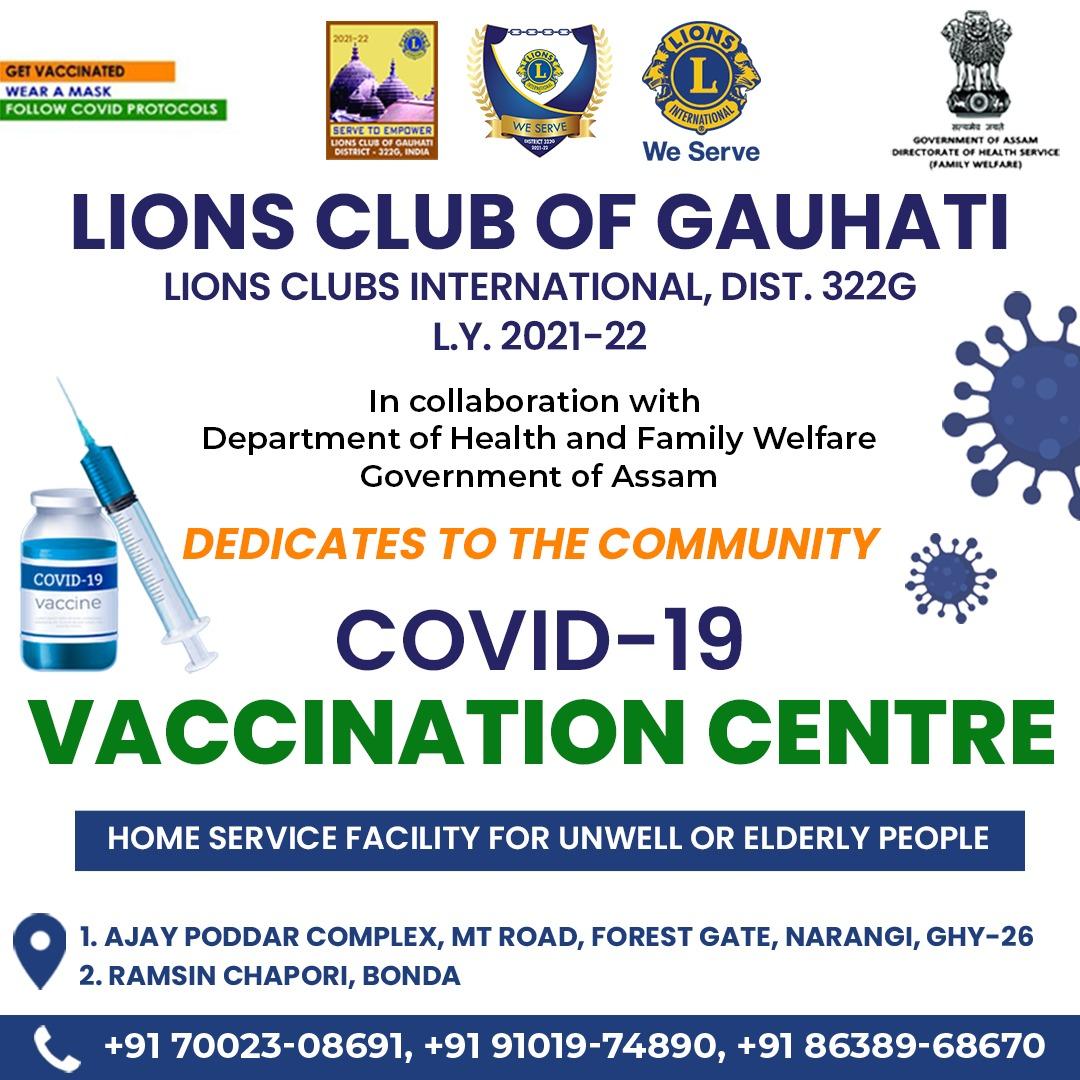 Inauguration of rural free vaccination camp at Ram Sin Chapori Bonds narengi