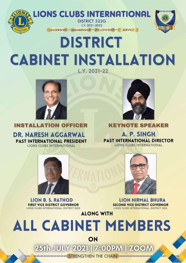 District Cabinet Installation